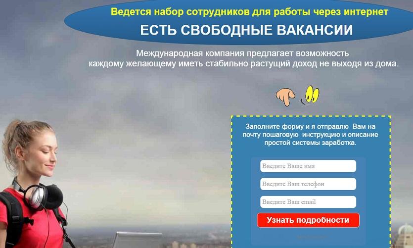 noviubiznes ru - Главная страница