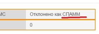 sms servises ru - Ещё ошибки на сайте
