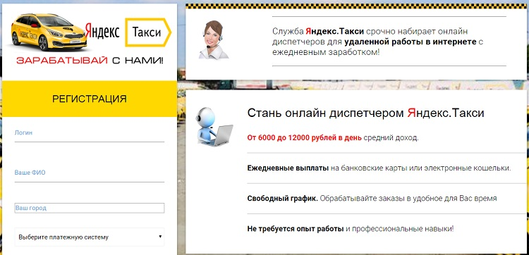 obzor money ru - Главная страница