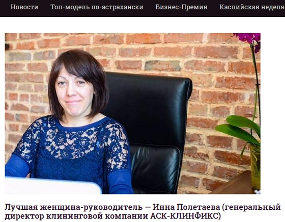 Валентина Федоркина на самом деле ненастоящая