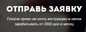 Валерия Зотова путается в обещаниях