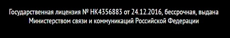 machost action ru - отзывы и министерство несуществующие