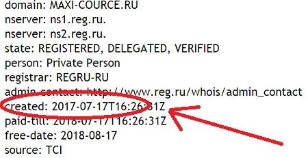 Обменник валют http maxi cource ru существует всего 2 месяца