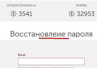 http maxi cource ru - опечатки