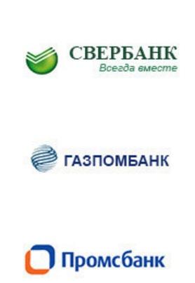 money exchange 2.0 - указаны обманчивые логотипы и названия