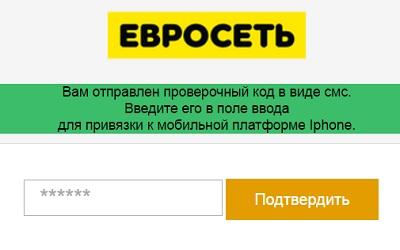 http new sberbank ru - мошенническая бонусная программа 1000 рублей