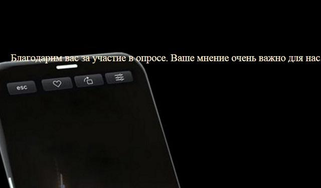http new sberbank ru является бредом