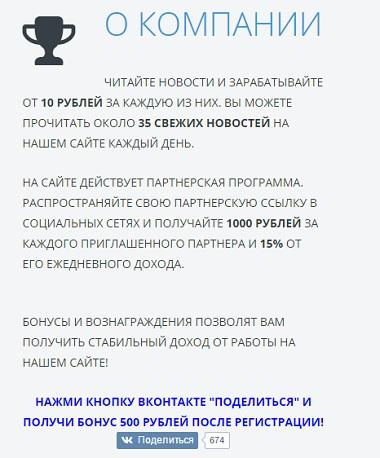 упоминания и отзывы о сайте socups17 com отсутствуют