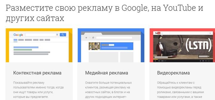 socups заработок через новости Google