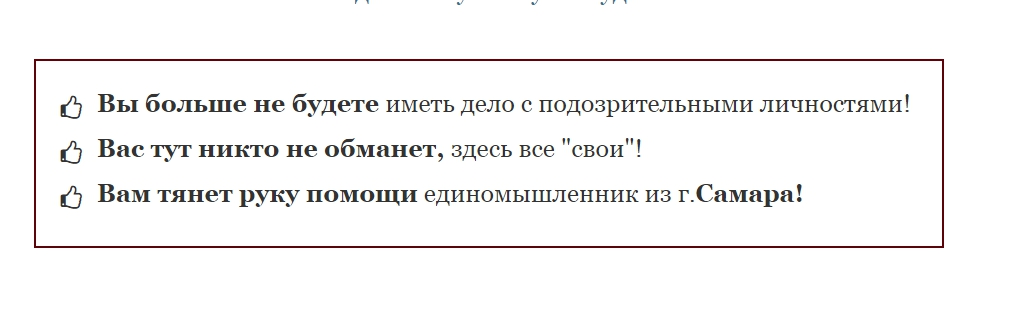 метод Анны Хилькевич отзывы
