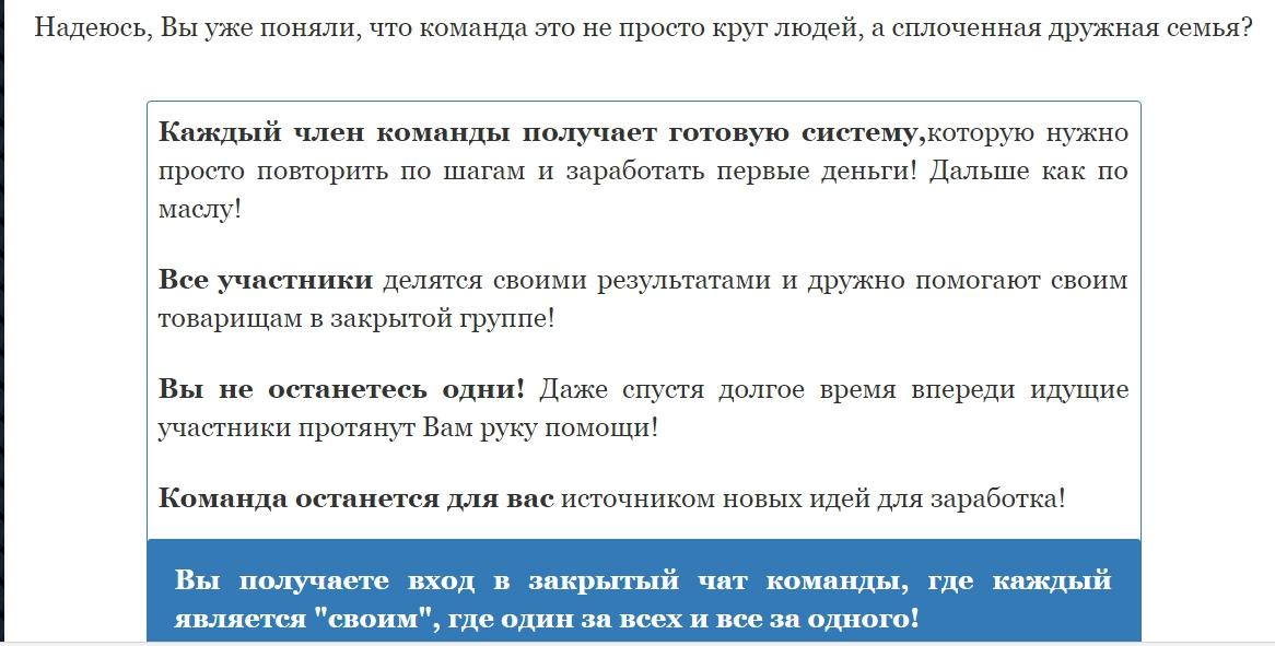 метод Анны Хилькевич обзор