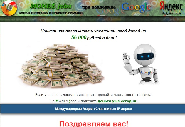 mones jobs ru - Главная страница