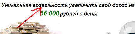 http mones jobs ru - содержит ошибки в словах