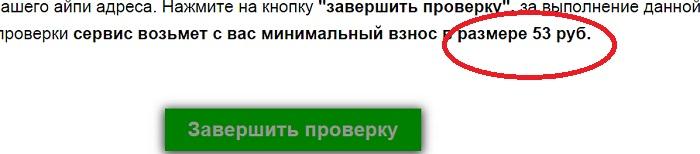 www mones jobs ru требует наших денег
