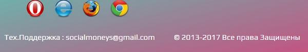 странная почта socialmoneys gmail com
