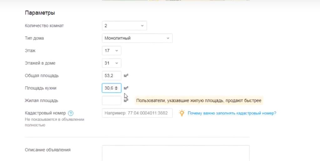 5000 рублей за 2 часа отзывы
