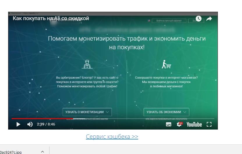 Ольга Аринина Пенсионер-миллионер