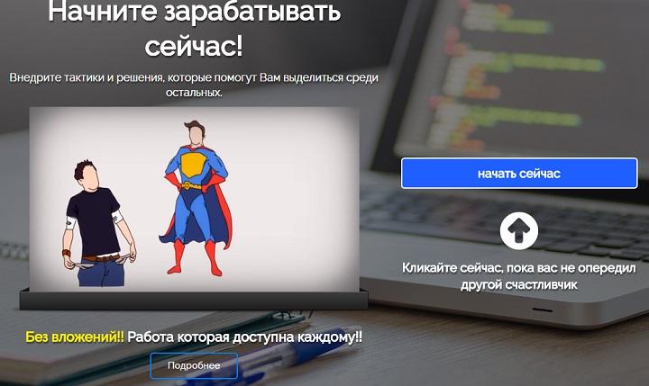 http goldincome ru - главная страница