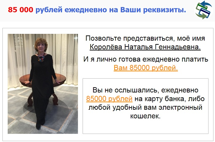 http koroleva natalya ru - Главная страница
