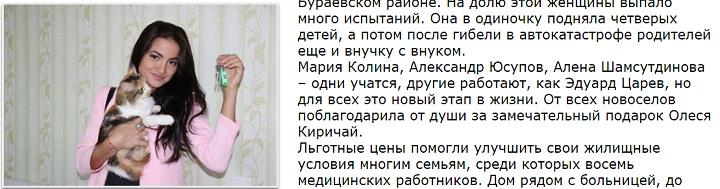 www koroleva natalya ru содержит выдуманные отзывы