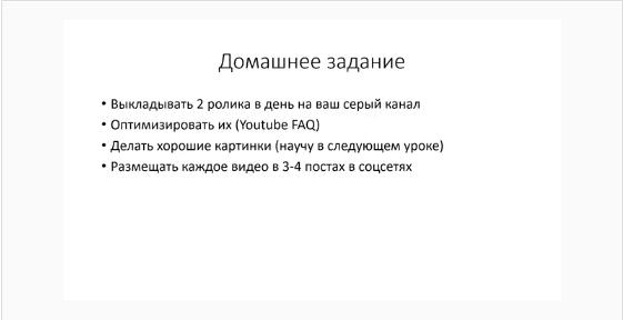 От 20 000 рублей на чужих видео в YOUTUBE