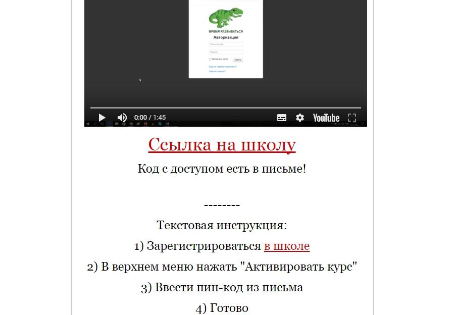 Я гарантирую,что за 60 дней ты заработаешь от 20 000 рублей НА ЧУЖИХ ВИДЕО В YOUTOBE обзор