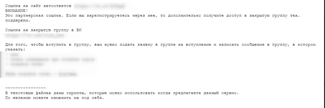Олег Дмитриев Деньги на автомате! отзывы