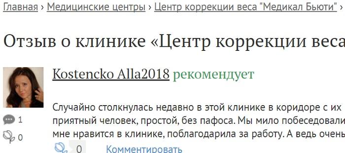 globrobotvex31 ru крадёт фотографии девушек