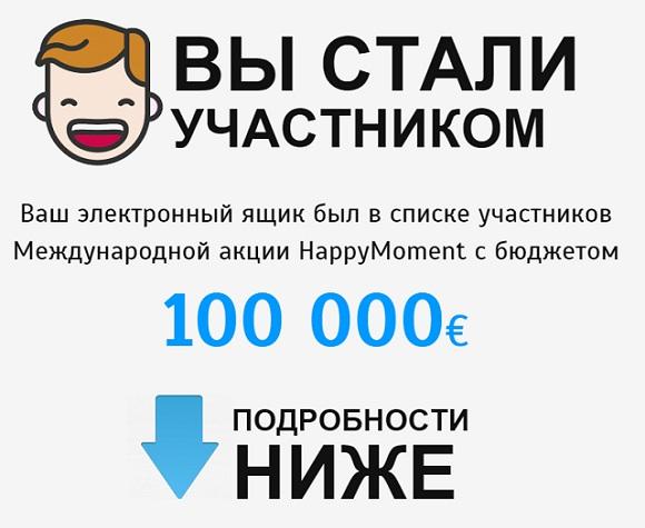 Сайт http potremoment ru - Главная страница