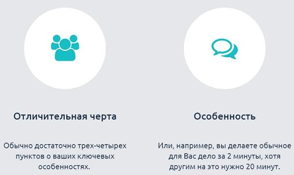 infojob24 ru - Непонятные ключевые пункты