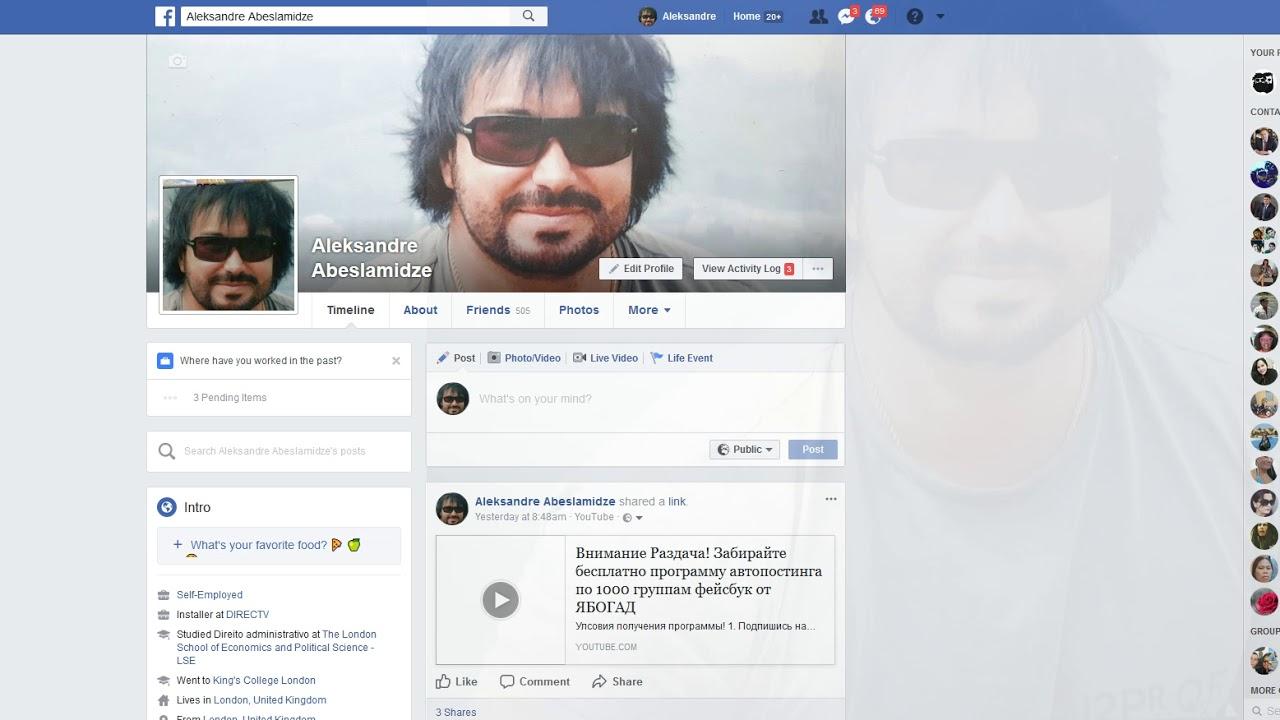Александре Абесламидзе отзывы