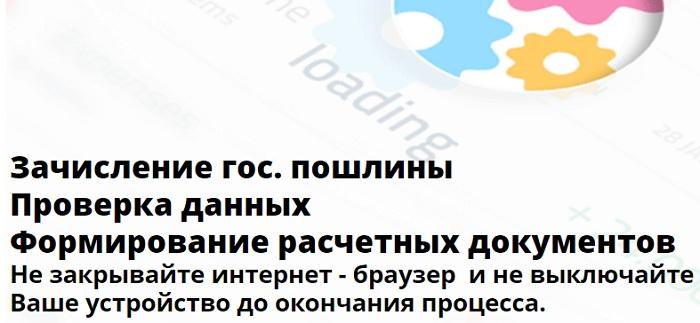 http mobitele top пытается зачислить оплаченную пошлину