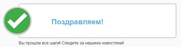 tvoistarty ru - не удалось найти никакие отзывы