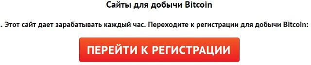 1 on profit ru - Предлагает несколько сайтов