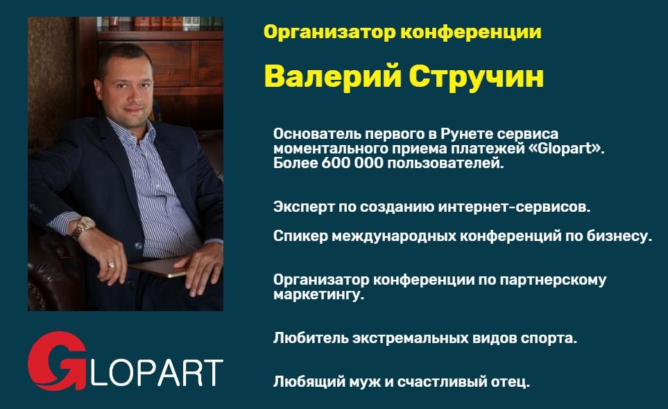 онлайн-конференция инфопрорыв