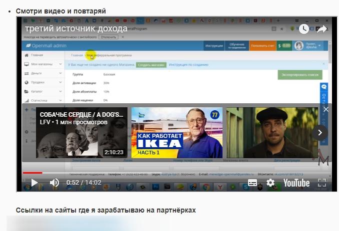 Тройной удар Алексей Морусов отзывы