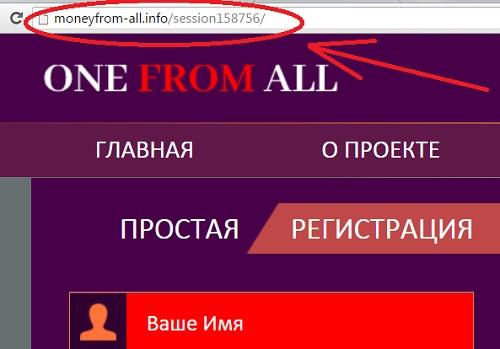 2018 moneyfromall - пробуем зарегистрироваться без формы регистрации
