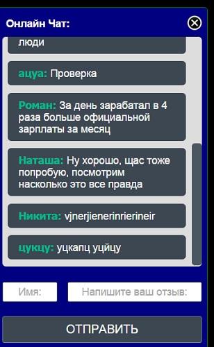www money from all info - отзывы в чате подозрительные