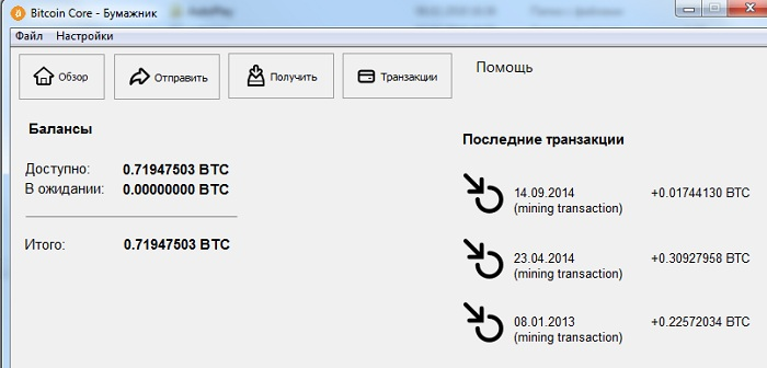olgaudalceva ru - имитация найденных биткоинов