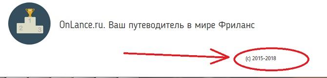onlance ru существует якобы с 2015 года