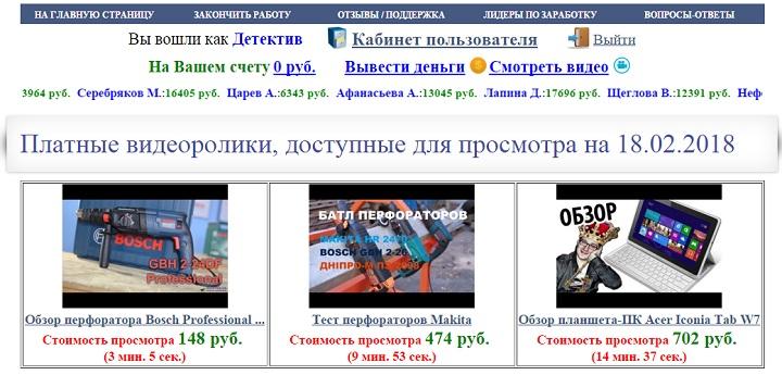 http videohog win - Главная страница