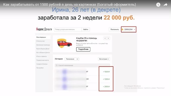 Богатый оформитель Ирина Калинина отзывы