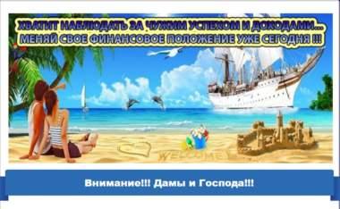 Дмитрий Смирнов Голос 2.0 отзывы