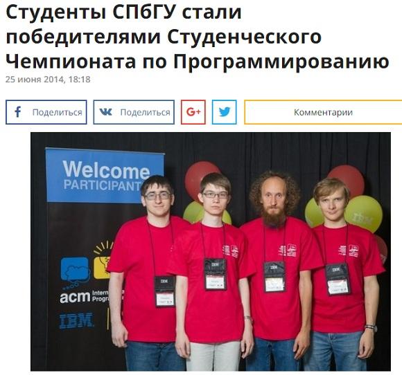 program g100 - команда разработчиков оказалась студентами из Петербурга