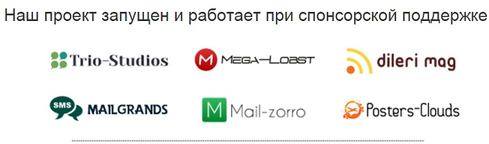 vip opros ru содержит вымышленные организации