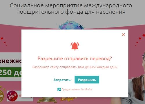 http vsem priz site - Главная страница