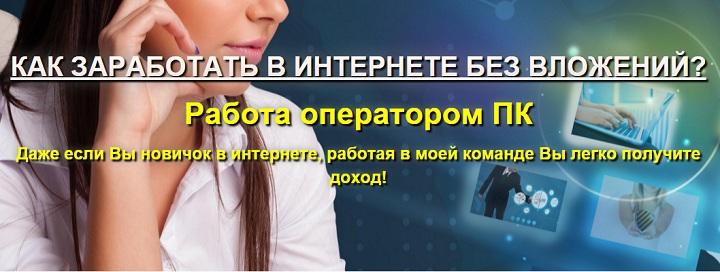 work 2home com - Главная страница