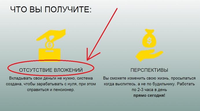 http work 2home com - Обещается отсутствие вложений