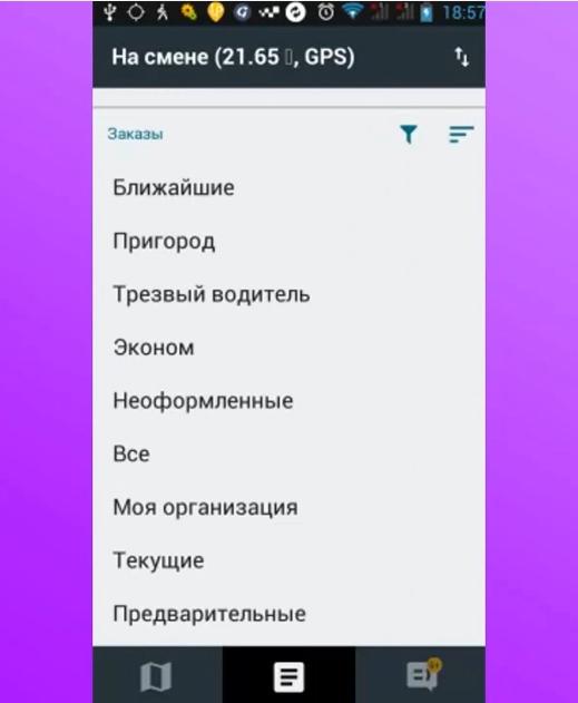 Быстрые 50 000 руб. на вашем смартфоне обзор