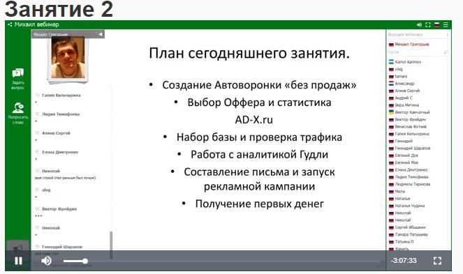 Спутник Марина Марченко отзывы